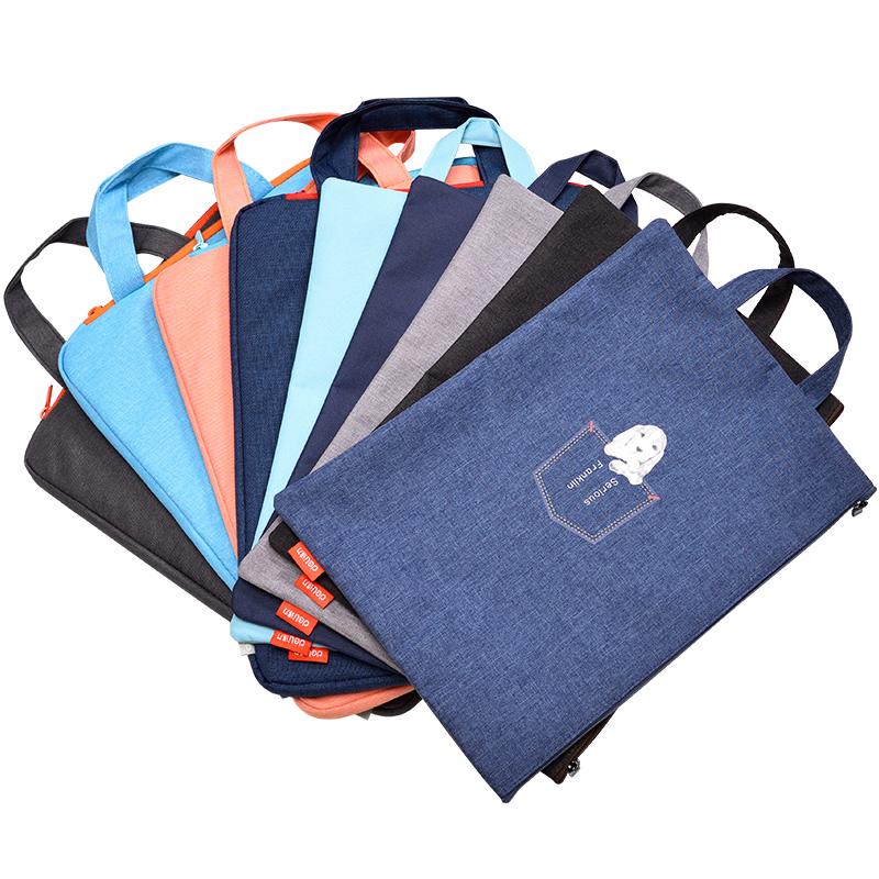 得力文件夹手提袋包A4试卷本册收纳时尚款男女学生文具拉链袋多功能多用途科目袋书本考卷收到袋学习补习补课