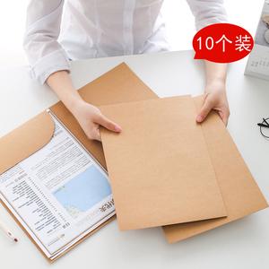 10个装 得力牛皮纸二页夹5917单片文件夹L型夹会议合同资料归类索引整理纸质试卷夹插袋插页片简约复古办公用