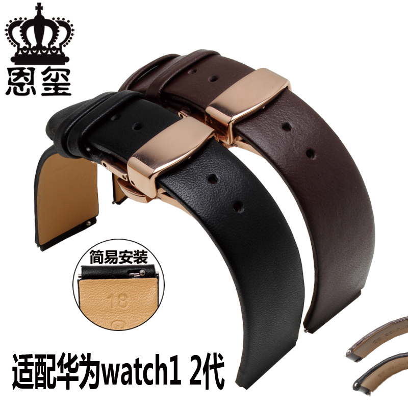 Leather strap thin fit Huawei watch 1 / 2 watch band smart watch strap 18mm 20mm
