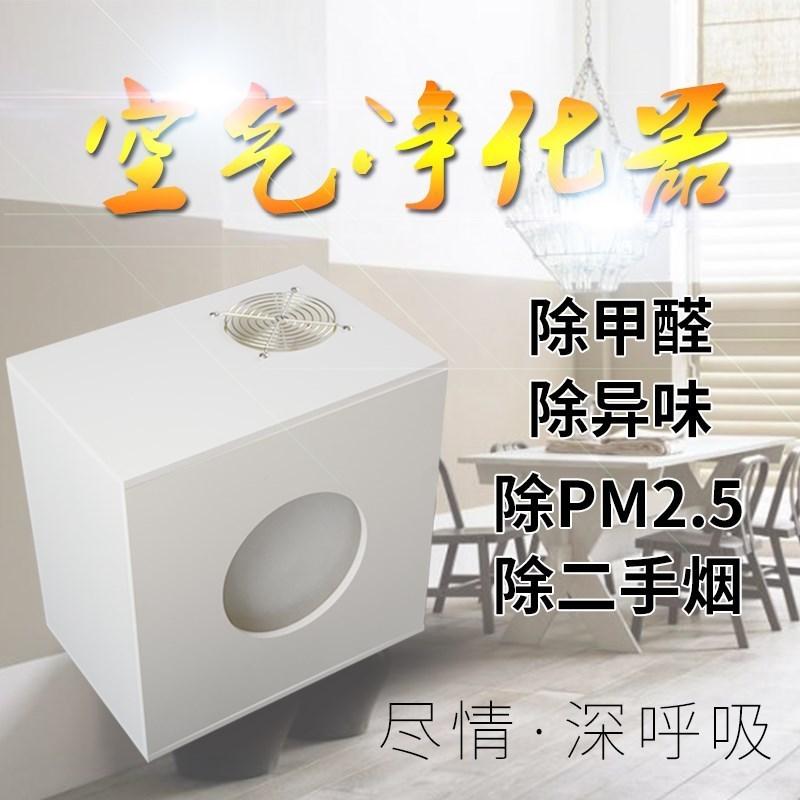 [骞宝精品店空气净化,氧吧]新风机系统家用壁挂智能外循环大功率空月销量0件仅售663.71元