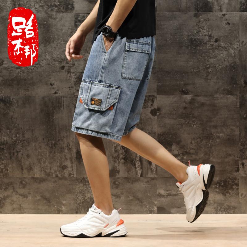 夏季牛仔短裤男宽松大码五分裤薄款韩版潮牌松紧腰多口袋工装裤男