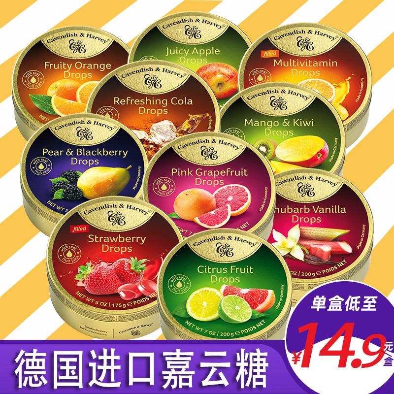 嘉云水果糖 德国糖果礼盒原装进口 罐装混合水果综合果味薄荷硬糖