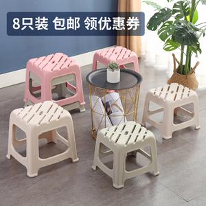 加厚小凳子家用板凳客厅茶几凳矮凳方凳时尚塑料凳儿童凳餐凳脚凳