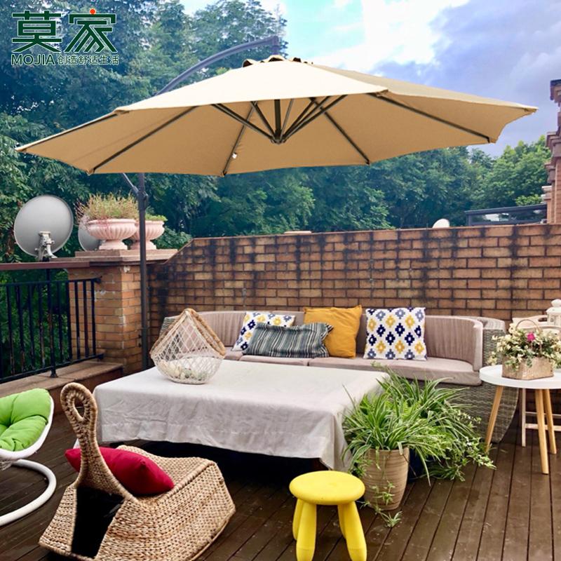 莫家休闲阳台露天室外花园大户外伞