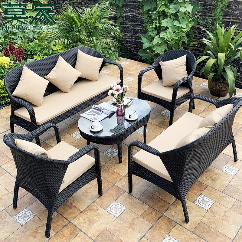 莫家户外沙发编藤桌椅套装组合别墅庭院休闲家具懒人小户型藤沙发
