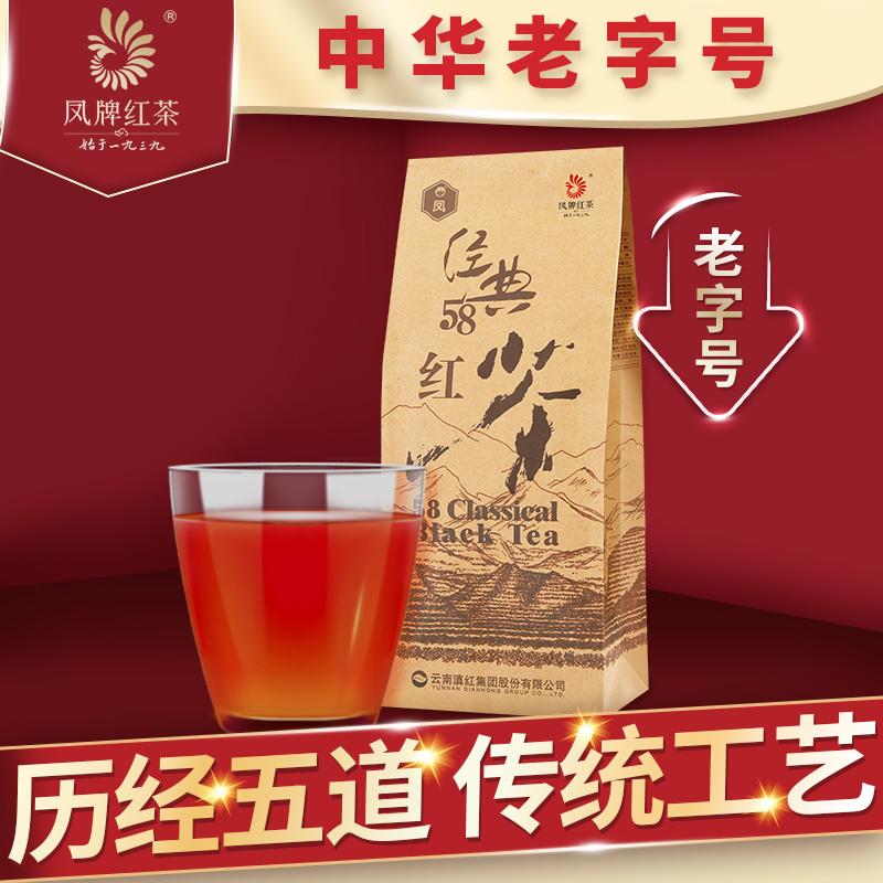 Дянь Хун / Китайский красный чай Артикул 577771391206