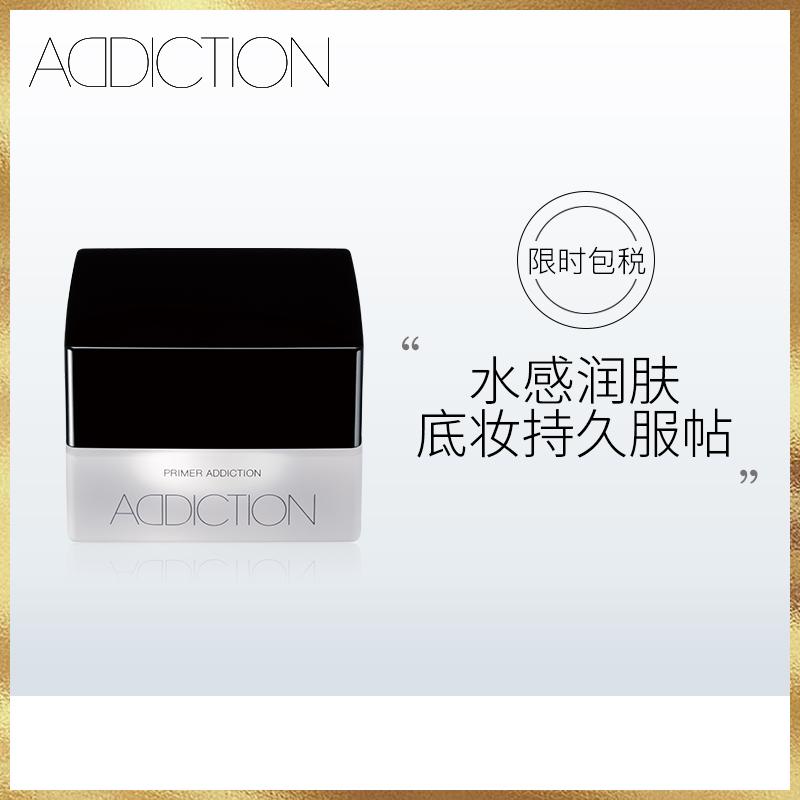 ADDICTION瘾透水感妆前乳30g
