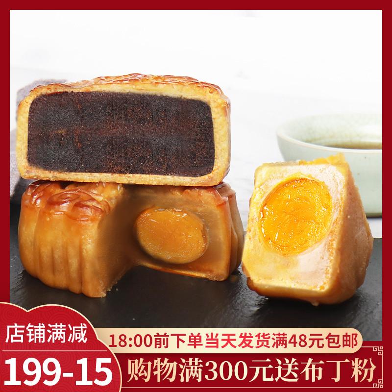 广东莲蓉蛋黄红豆沙月饼流心糕点点心零食月饼礼盒装送礼定制logo