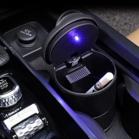 汽车内饰用品多功能抖烟灰烟灰缸