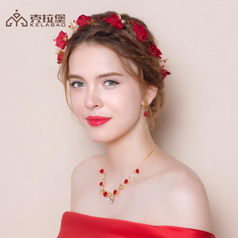 2017 新娘紅色敬酒服頭飾 韓式頭花飾品 結婚禮服三件套發飾