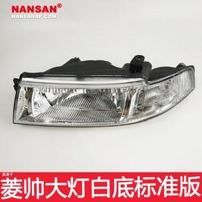 优品配件适用于 东南菱帅前大灯总成EVO前照灯远近光灯N06G
