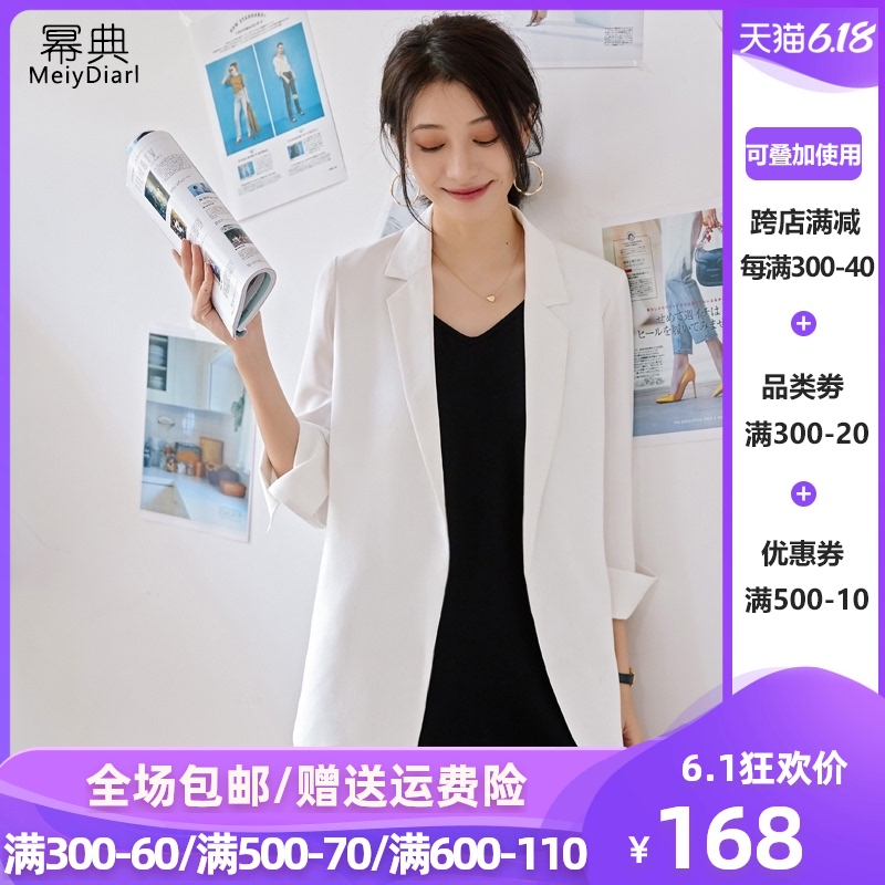 Chiffon suit coat women's spring and summer thin 2020 new net red loose casual white temperament sunscreen small suit
