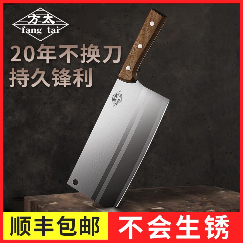 包丁家庭用キッチンナイフセットステンレスの切り身、骨切りシェフ専用の切り身包丁