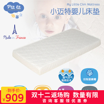 Ptitlit France imports newborn baby baby mattress Winter and summer dual-use natural material latex mattress