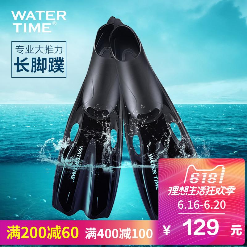 Водные развлечения для взрослых бесплатно плавание плавательных плавников комплект