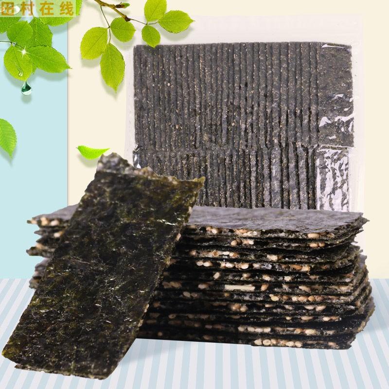 【2袋仅11.5】芝麻海苔夹心脆大片休闲即食紫菜海味零食小吃批发