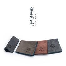 南山先生加厚茶巾长形茶布强力吸水功夫茶具配件茶盘茶道配件
