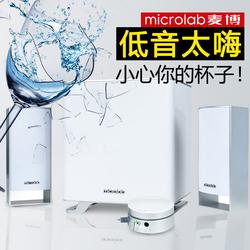 Microlab麦博 M500BT台式电脑音响家用2.1低音炮有源蓝牙音箱多媒体桌面笔记本客厅电视通用超重低音影响