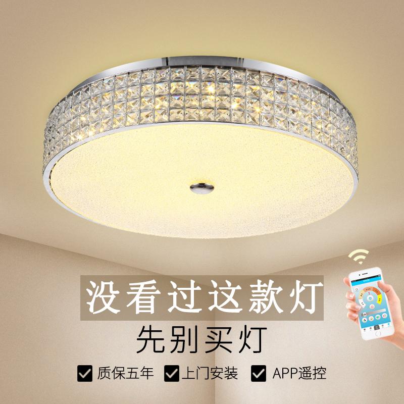 卧室灯圆形现代简约创意主卧室餐厅水晶灯饰led吸顶灯家装主材 40