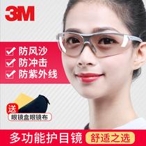 透明防风眼镜防护工业粉尘防尘防沙防水眼睛打磨木工劳保护目