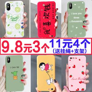 领2元券购买苹果6splus iphonex硅胶女款手机壳