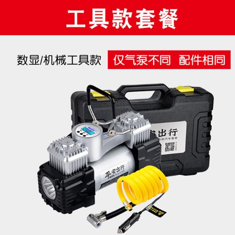 气压表数字汽车胎压表带充气表头气压气管轮胎配件充气泵电子车用,可领取5元天猫优惠券