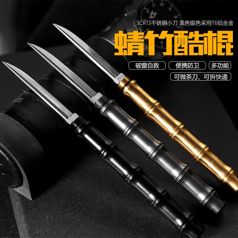 Многофункциональные ножи / Кухонные ножницы Артикул 599406554826