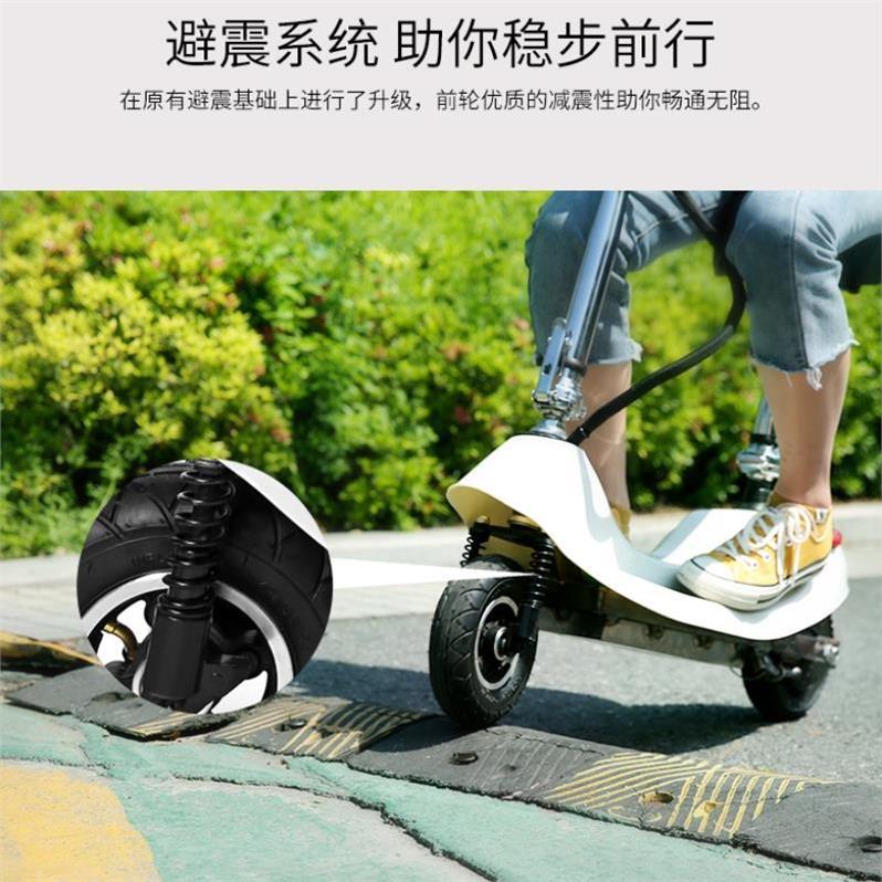 券后522.76元女士可折叠电动滑板车成人小型锂电代步踏板电动自行车迷你型10寸