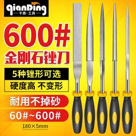 金刚石什锦锉刀平板半圆小锉子圆三角搓刀400目600目迷你打磨工具图片