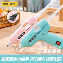 小号迷你胶抢7mm手工制作工具胶条胶水电热熔胶棒DIY热熔胶抢家用