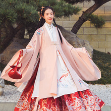Hanshang Hualian Double Jubilee Originally Hanshu Women's Dresses Big Sleeve Ming-made Mother-buttoned Cloak Embroidered Jacket Autumn and Winter Daily Style