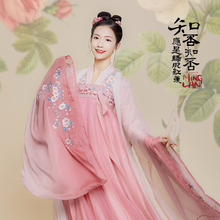 Hanshang Hualian X knows whether to cooperate with Molan of the same style with orchid core embroidered sleeve shirt for autumn and winter day-to-day women