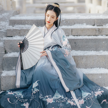Han Shang Hua Lian Linlang Han Dress Women Embroidery waist-to-waist cross-dress gradually change color take a tour of Long Jinghong big-sleeved Jianzi autumn