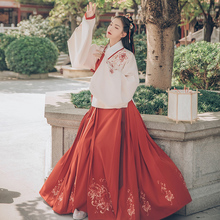 Han Shang Hualian Traditional Han Dress Female Dress Furong Moon Embroidered Dress Skirt Spring and Autumn Dress Embroidered Red Horse Face Skirt