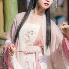Hanshang Hualien's surprise Hanshu costume and accessories Women's embroidered short vest with spring and summer suspension belt and dress and breast wiping