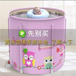 艾高宝宝小孩婴儿游泳桶家用室内游泳池可折叠保温加厚儿童浴缸bb