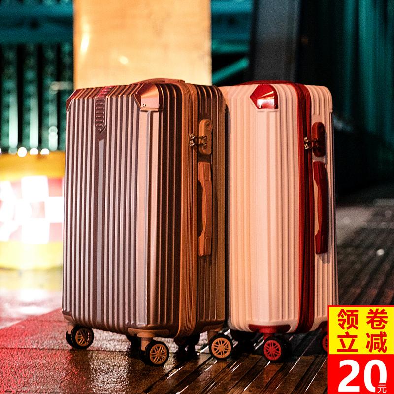 行李箱ins网红女20寸大学生高中拉杆箱万向轮旅行箱24男密码皮箱