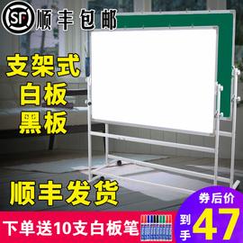 白板支架式移動家用兒童立式教學培訓掛式磁性白班小黑板墻貼記事看板留言辦公書寫大白版可擦寫黑板寫字板圖片