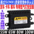 24V氙气灯安定器通用H4远近光疝气大灯灯泡12伏货车专用65W进口80