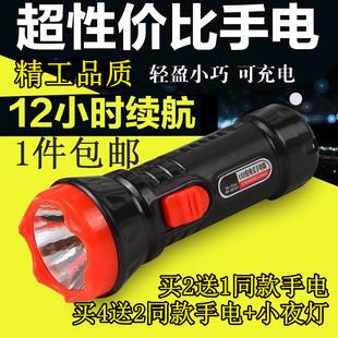 买2送1 充电LED强光手电筒 远射手握照明快充户外应急便携手电筒价格