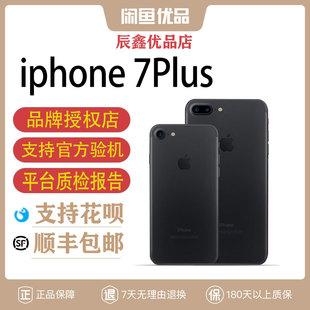 二手苹果7plus 手机7p 128G256低价官换机 二手原装苹果7国行手机价格