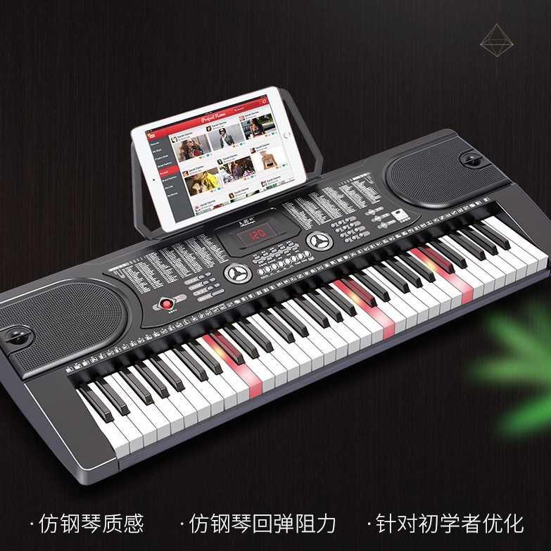 弹奏智能电子琴成人考级儿童初学者女孩入门61钢琴键幼师专业家用