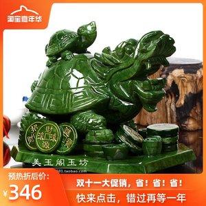 南玉绿玉石长寿子母龙龟八卦金钱龟桌面摆件保平安风水家居摆饰品