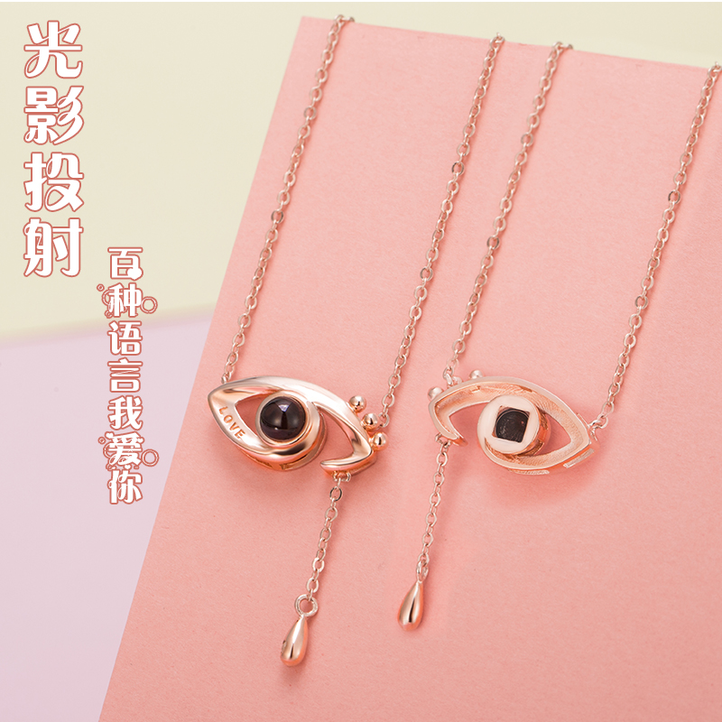 Tiktok: new love memory necklace, only 100 languages, 520 pure silver chain chains.