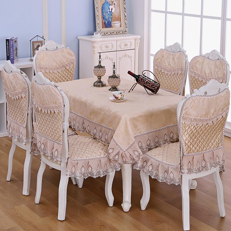 Скатерти и чехлы для стульев Артикул 622688846271