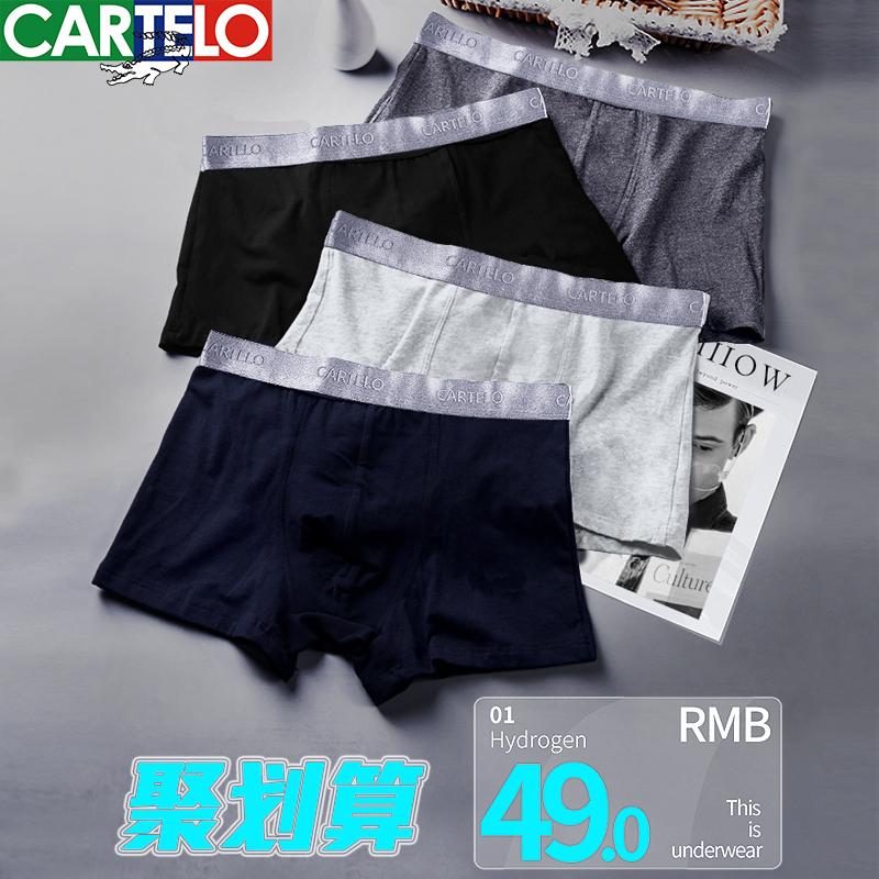 男士内裤男纯棉大码平角裤青年夏季四角裤透气莫代尔冰丝感短裤头