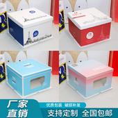 网红生日蛋糕盒6 14寸加厚方盒手提包装 盒子双层加高礼盒