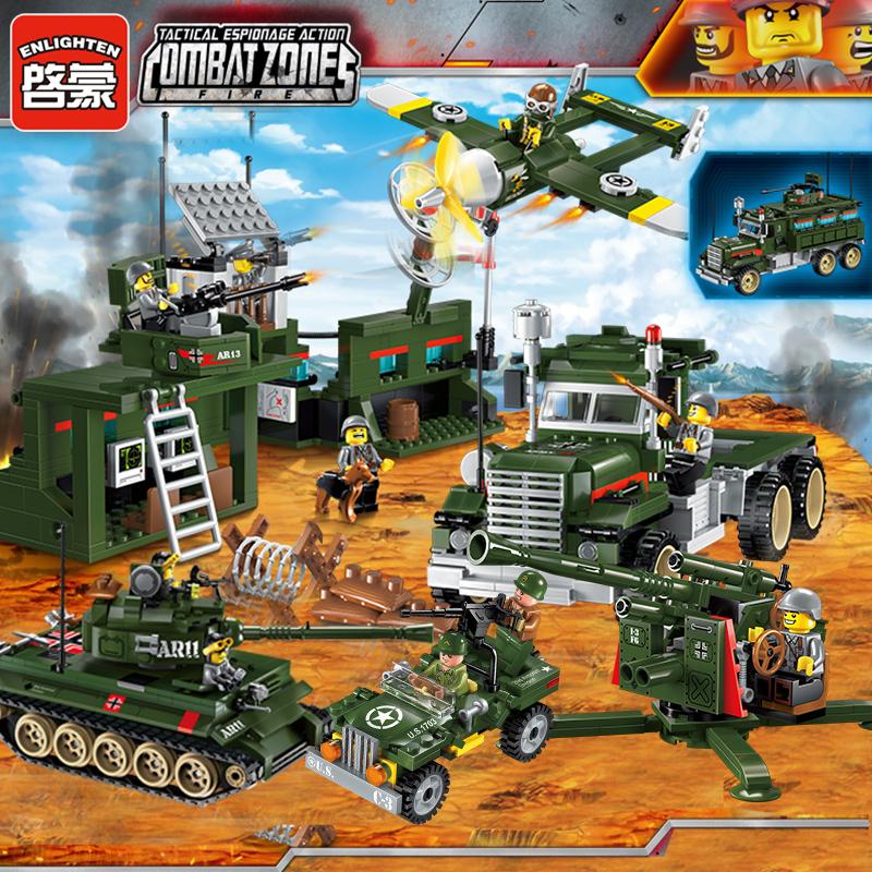 启蒙积木樂高玩具拼装军事坦克飞机系列6男孩子7儿童8益智力9岁券后29.80元