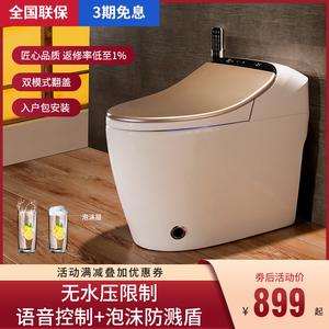 日本智能无水压限制一体式坐便器