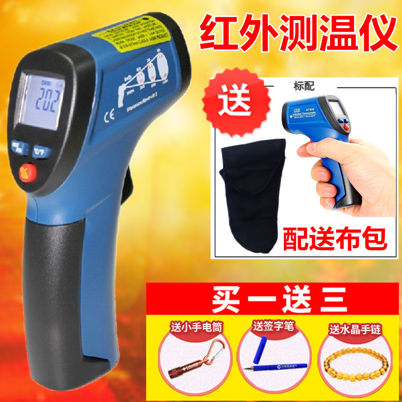 High precision laser induction thermometer for heating industrial thermometer